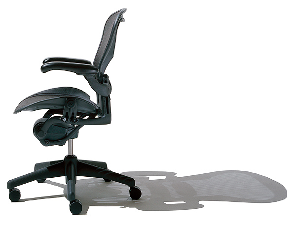 most comfortable chair. World\u0027s Most Comfortable Chair