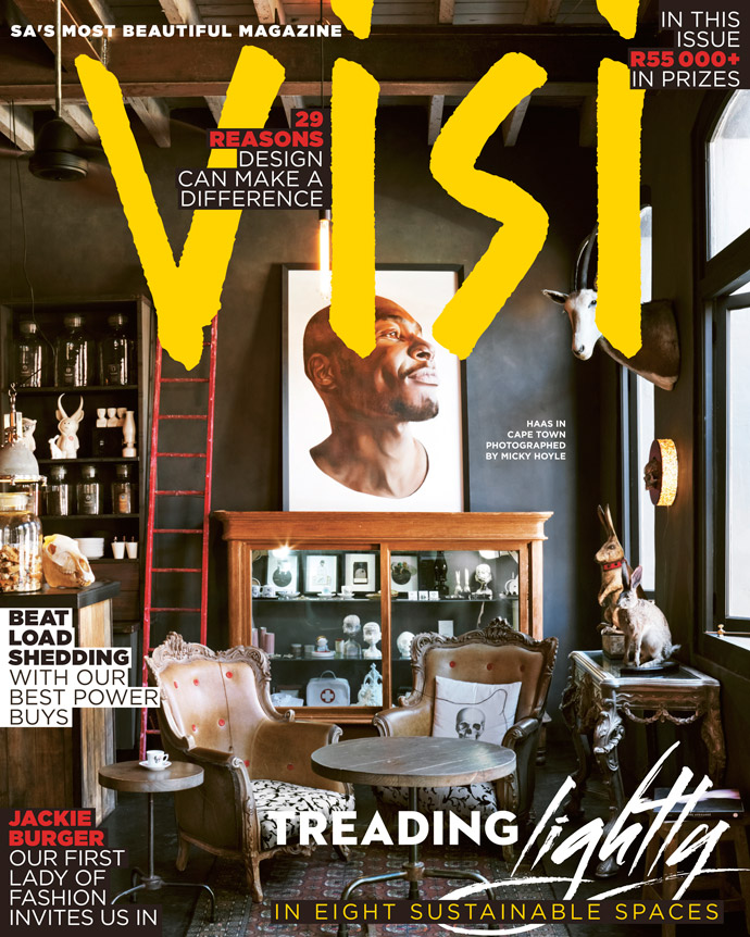 VISI-77_Cover_690