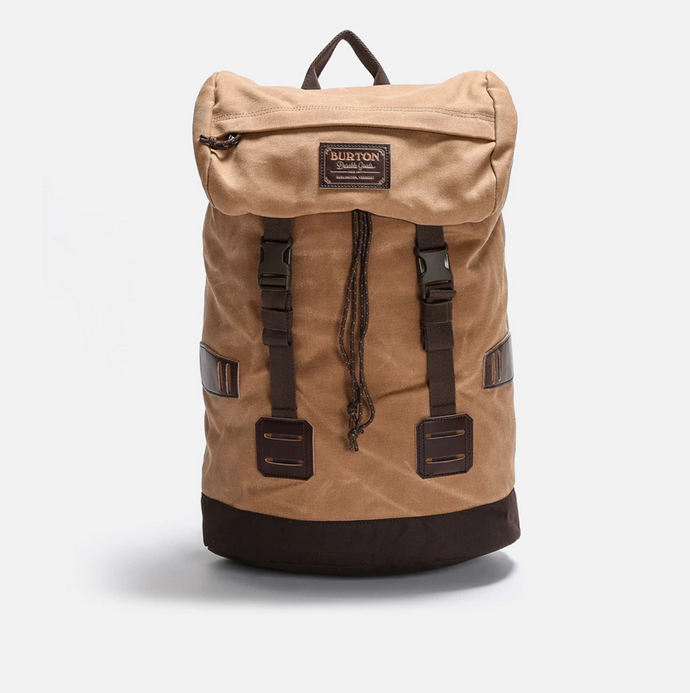 1f7855350f On The Go  12 Trendy Backpacks - Visi
