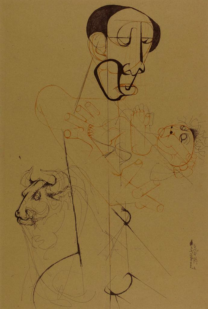 Untitled Composition, 1989